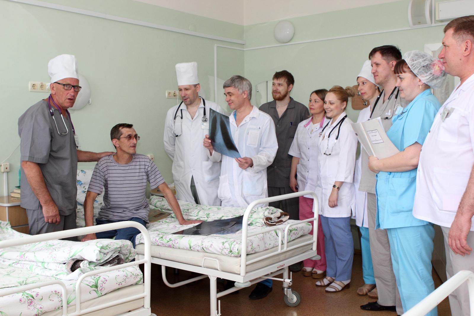 Записаться на прием к врачу в поликлинику через интернет владивосток
